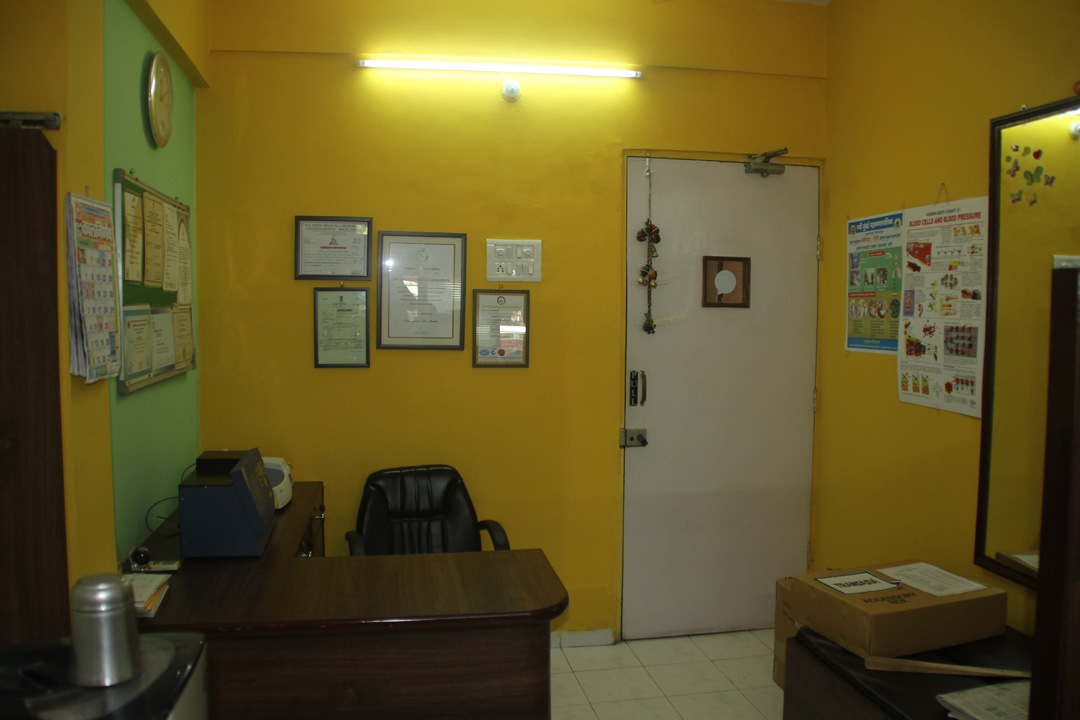 Laboratory Entrance